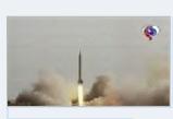 iran-missile1