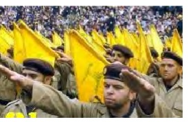 Hezbollah!