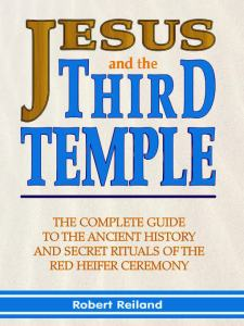 temple-510x680