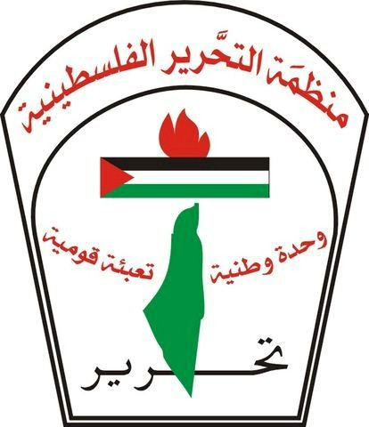 Palestinian logo from Abu Mazen speech