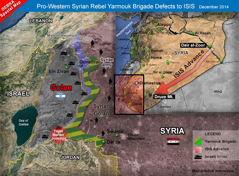 SyriaGolanISIS-1