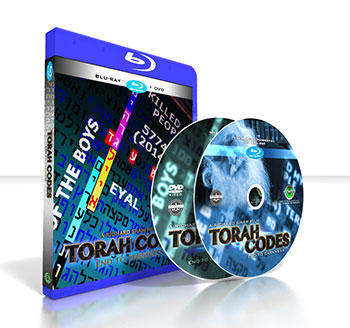 torah codes documentary dvd