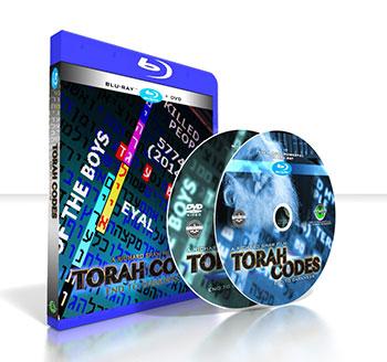 torah codes documentary dvd