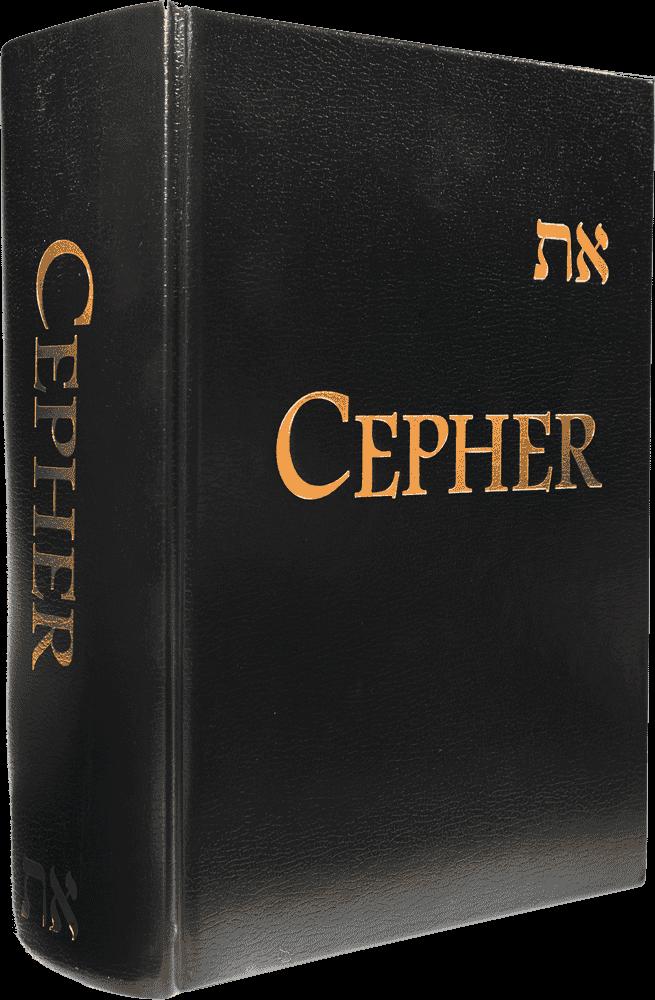 Eth Cepher! | L A  Marzulli's Blog