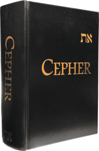 eth-cepher-large-1